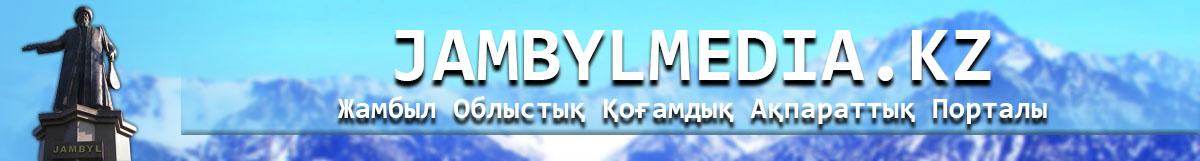 jambylmedia.kz